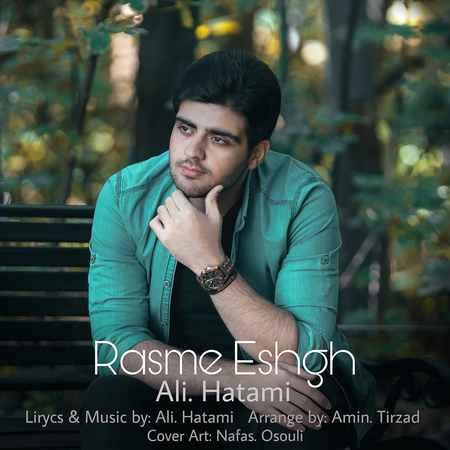Ali Hatami Rasme Eshgh Cover Music fa.com  دانلود آهنگ علی حاتمی رسم عشق