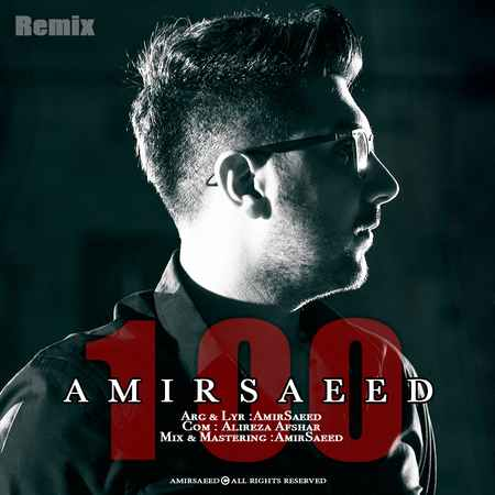 Amir Saeed 100 Music fa.com  دانلود ریمیکس آهنگ ۱۰۰ امیر سعید