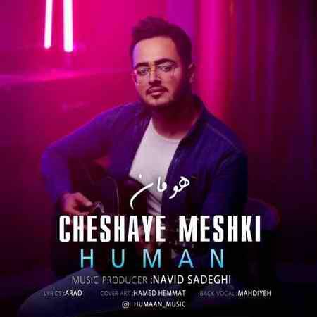 Humaan Cheshaye Meshki دانلود آهنگ هومان چشای مشکی