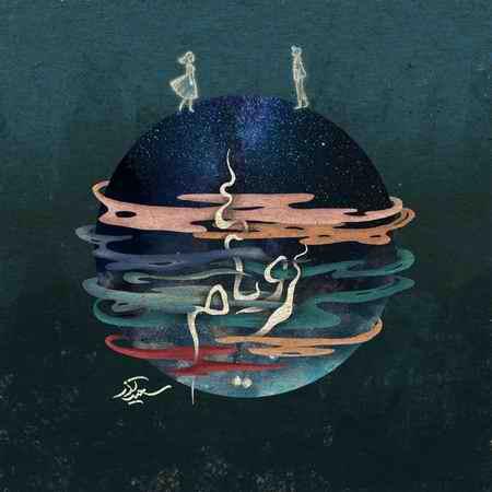 Saeed Azar Royam CoverArt دانلود آهنگ سعید آذر رویام