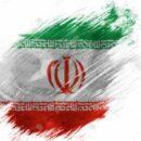 دانلود سرود ملی ایران سر زد از افق