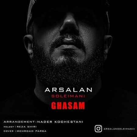 Arsalan Ghasemi Ghasam Music fa.com  دانلود آهنگ ارسلان سلیمانی قسم