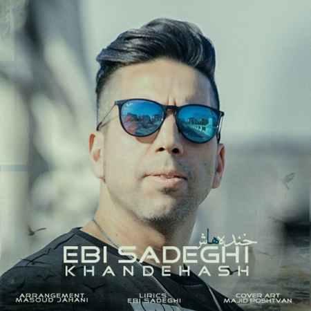 Ebi Sadeghi Khandehash Cover Music fa.com  دانلود آهنگ ابی صادقی خنده هاش
