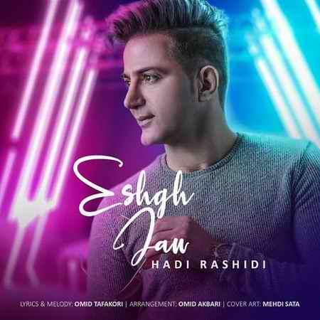 Hadi Rashidi Eshgh Jan دانلود آهنگ هادی رشیدی عشق جان