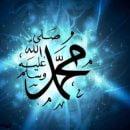 دانلود آهنگ شاد محمد رسول الله
