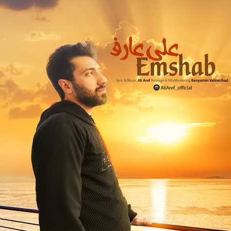 Ali Aref Emshab Music fa.com  دانلود آهنگ علی عارف امشب