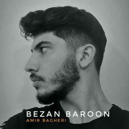 Amir Bagheri Bezan Baroon Music fa.com  دانلود آهنگ امیر باقری بزن بارون