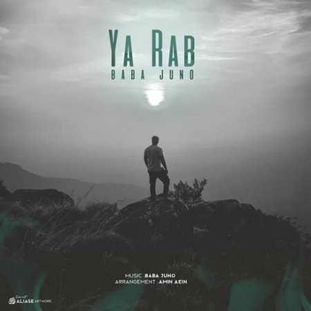 Baba Juno Ya Rab Cover Music fa.com  دانلود آهنگ باباجونو یا رب