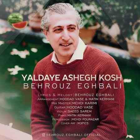 Behrouz Eghbali Yaldaye Ashegh Kosh دانلود آهنگ بهروز اقبالی یلدای عاشق کش