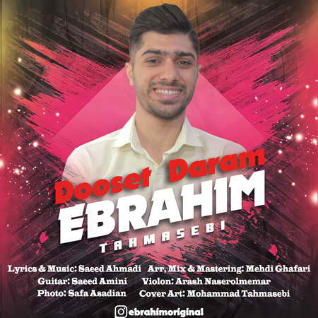 Ebrahim Tahmasbi  دانلود آهنگ ابراهیم طهماسبی دوست دارم