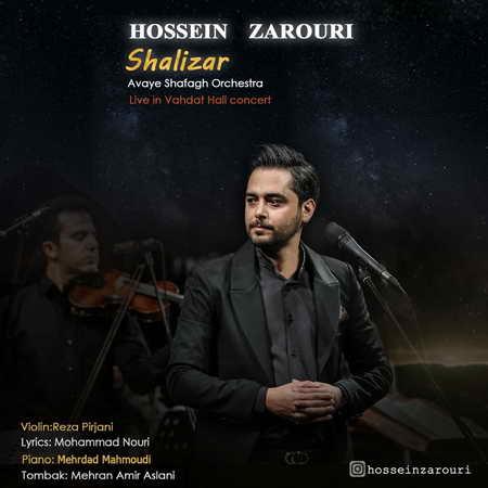 Hossein Zarouri Shalizar Music fa.com  دانلود آهنگ حسین ضروری شالیزار