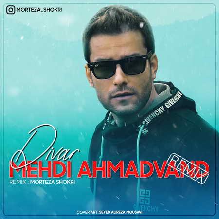 Mehdi Ahmadvand Remix Divar Music fa.com  دانلود ریمیکس مهدی احمدوند دیوار