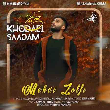 Mehdi Zolfi Khodaei Saadam دانلود آهنگ مهدی زلفی خدایی سادم