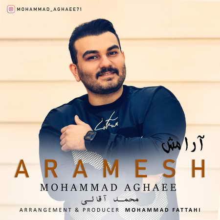 Mohammad Aghaei Aramesh Music fa.com  دانلود آهنگ محمد آقایی آرامش