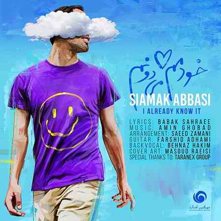 Siamak Abbasi Khodamam Midoonam دانلود آهنگ سیامک عباسی خودمم میدونم