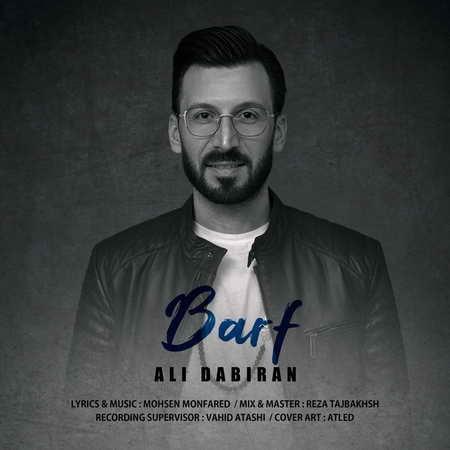 Ali Dabiran Barf Music fa.com  دانلود آهنگ علی دبیران برف