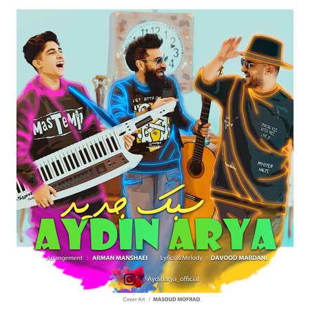 Aydin Aria Sabke Jadid Music fa.com  دانلود آهنگ آیدین آریا سبک جدید