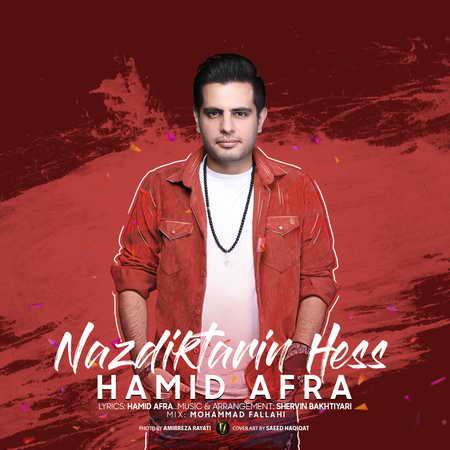 Hamid Afra Nazdiktarin Hess Music fa.com  دانلود آهنگ حمید افرا نزدیکترین حس
