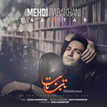 Mehdi Darakhani Tabo Tab دانلود آهنگ مهدی داراخانی تب و تاب