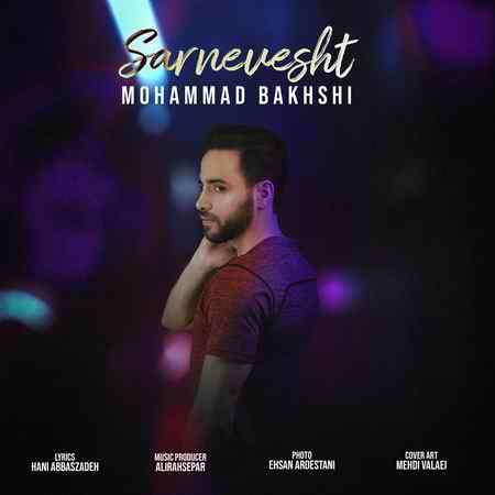 Mohammad Bakhshi Sarnevesht دانلود آهنگ محمد بخشی سرنوشت