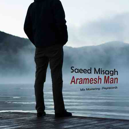 Saeed Misagh Aramesh Man دانلود آهنگ سعید میثاق آرامش من