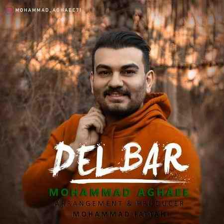 download 1 66 دانلود آهنگ محمد آقایی دلبر