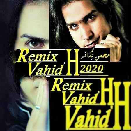 photo ۲۰۲۱ ۰۱ ۲۴ ۱۹ ۱۲ ۲۲ دانلود ریمیکس آهنگهای جدید محسن یگانه