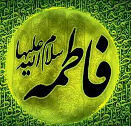 set دانلود مداحی تو مادر ساداتی محمد حسین پویانفر