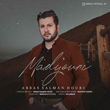 Abbas Salmanhouri Madiuni Music fa.com  دانلود آهنگ عباس سلمان هوری مدیونی