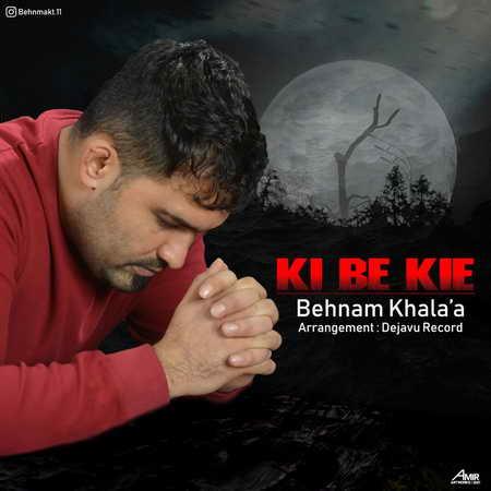 Behnam Khalaa Ki Be Kie دانلود آهنگ بهنام خلاء کی به کیه