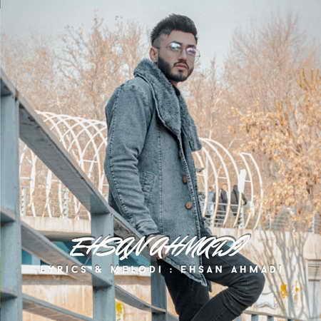 Ehsan Ahmadi Jodaei Music fa.com  دانلود آهنگ احسان احمدی جدایی