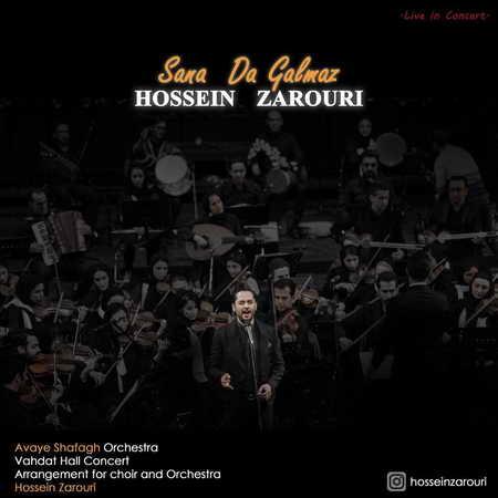 Hossein Zarouri Sana Da Galmaz دانلود آهنگ حسین ضروری سنه ده قالماز