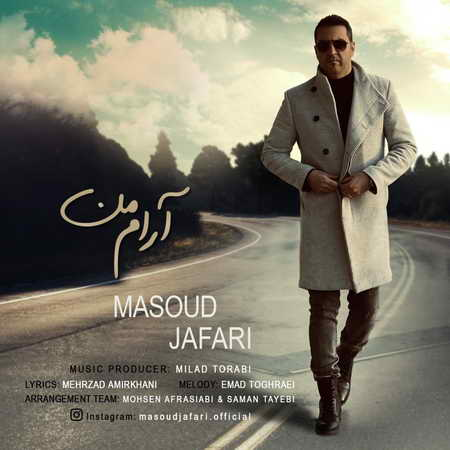 Masoud Jafari Arame Man Music fa.com  دانلود آهنگ مسعود جعفری آرام من