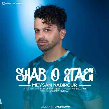 Meysam Nabipour Shab O 2Taei 1 دانلود آهنگ میثم نبی پور شب و دوتایی