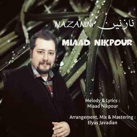 Miaad Nikpour Nazanin دانلود آهنگ میعاد نیک پور نازنین