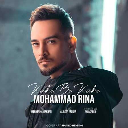 Mohammad Rina Koche Be Koche Music fa.com  دانلود آهنگ محمد رینا کوچه به کوچه