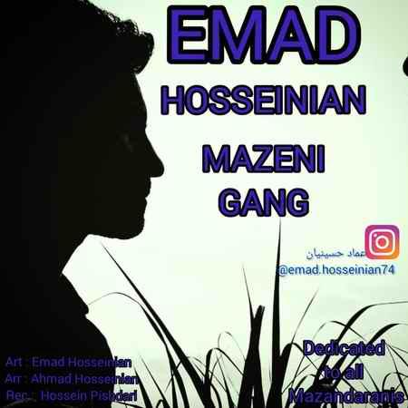 photo ۲۰۲۱ ۰۲ ۰۱ ۲۱ ۳۴ ۱۳ دانلود آهنگ عماد حسینیان مازنی گنگ