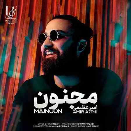 Amir Azimi Majnoon دانلود آهنگ امیر عظیمی مجنون