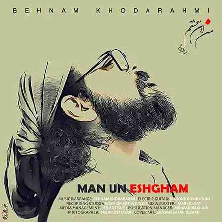 Behnam Khodarahmi Man Un Eshgham دانلود آهنگ بهنام خدارحمی من اون عشقم