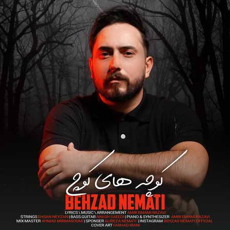 Behzad Nemati Koochehaye Kooch دانلود آهنگ بهزاد نعمتی کوچه های کوچ