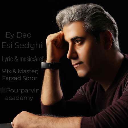 Esi Sedghi Ey Dad دانلود آهنگ اسی صدقی ای داد