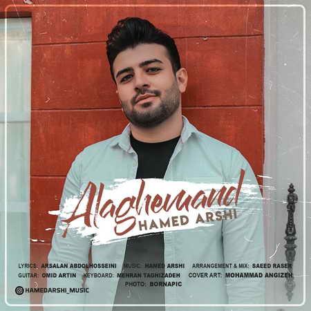 Hamed Arshi Alaghemand دانلود آهنگ حامد عرشی علاقه مند