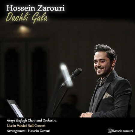 Hossein Zarouri Dashli Gala دانلود آهنگ حسین ضروری داشلی قالا