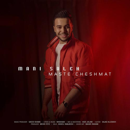 Mani Saleh Maste Cheshmat دانلود آهنگ مانی صالح مست چشمات