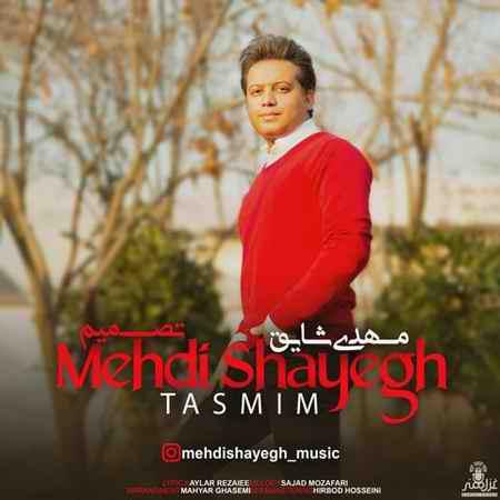 Mehdi Shayegh Tasmim دانلود آهنگ مهدی شایق تصمیم