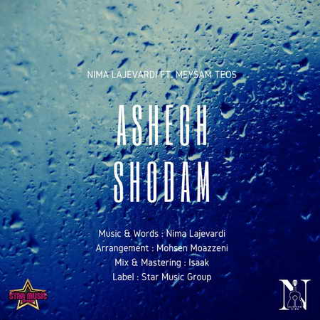 Nima Lajevardi Ft Meysam Teos Ashegh Shodam دانلود آهنگ نیما لاجوردی و میثم تئوس عاشق شدم