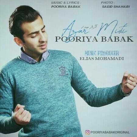 Pourya Babak Azar Midi دانلود آهنگ پوریا بابک آزار میدی