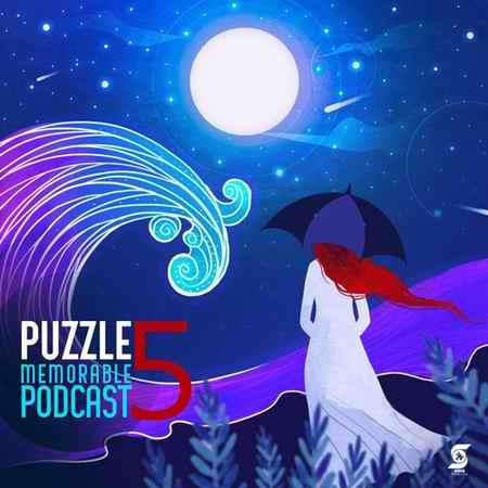 Puzzle Band Memorable Podcast 5 دانلود پادکست خاطره انگیز 5 پازل بند