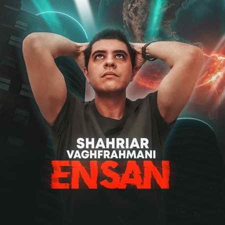 Shahriar VaghfRahmani Ensan دانلود آهنگ شهریار وقف رحمانی انسان