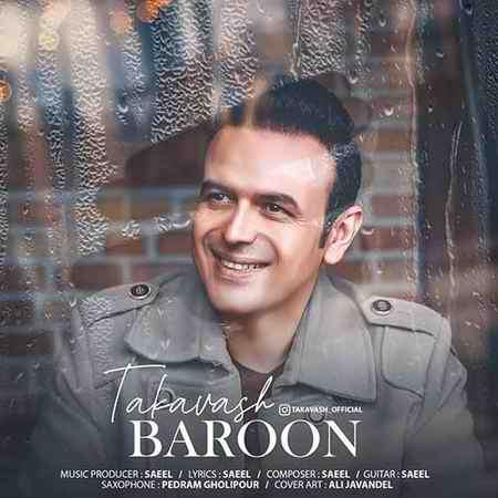 Takavash Baroon دانلود آهنگ تکاوش بارون